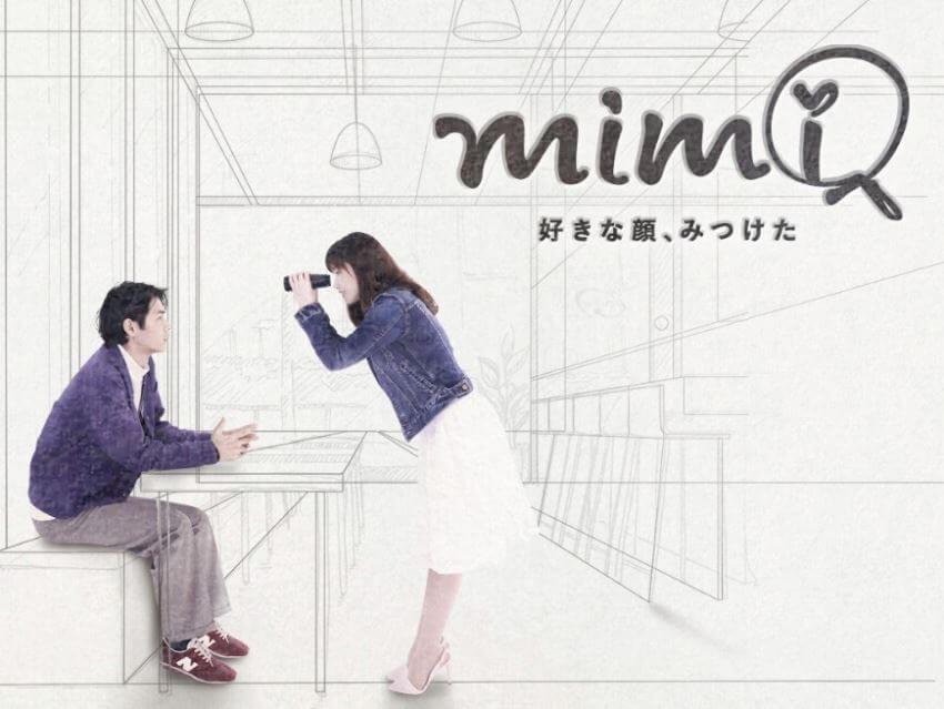 mimi_出会い系アプリおすすめ