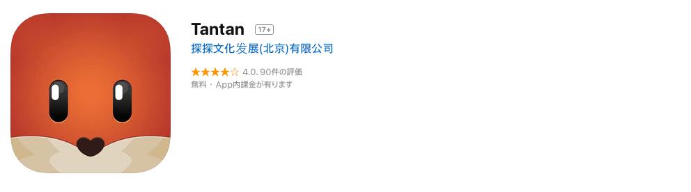 外国人_出会い_中国