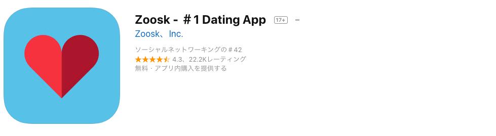 外国人_出会い_マッチングアプリ