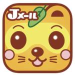 出会系アプリ・出会系サイト_ミントJメール