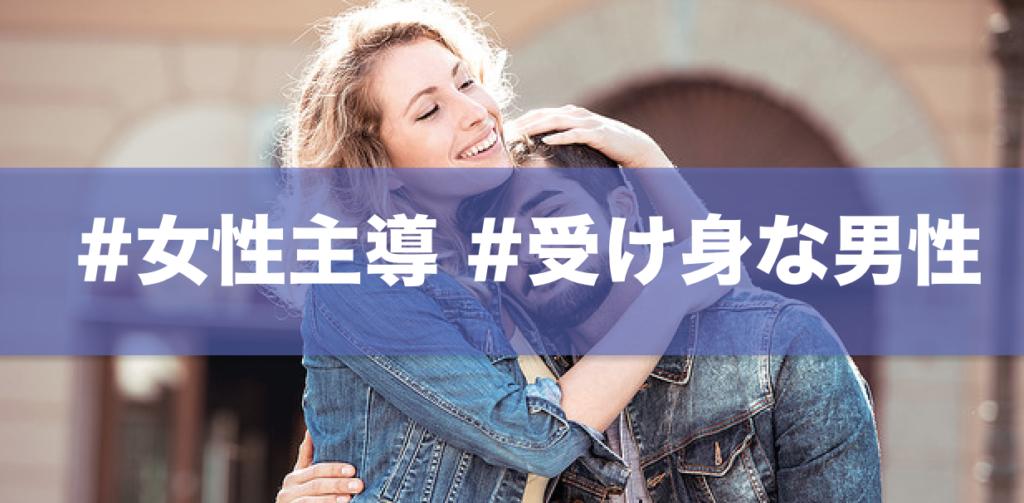 出会系アプリ・出会系サイト_おすすめ_女性