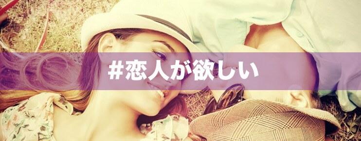 Facebookなし_恋活_出会い系アプリ/マッチングアプリ