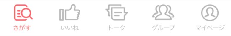 with_マイページ