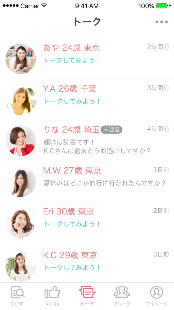 with_ミスメッセージ