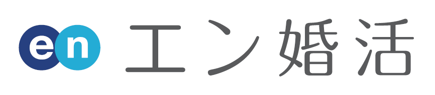 50代_婚活サイトと婚活アプリ_エン婚活