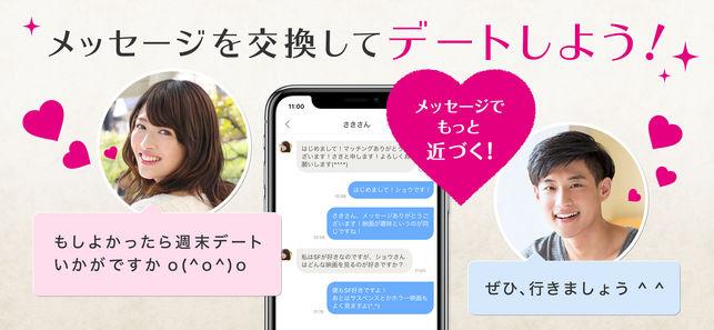ゼクシィ恋結び_口コミ_婚活