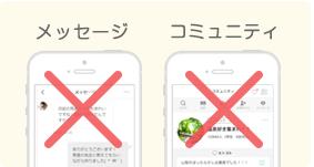 ブライダルネット_業者