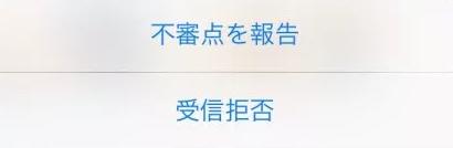 マッチ・ドットコム_業者_報告
