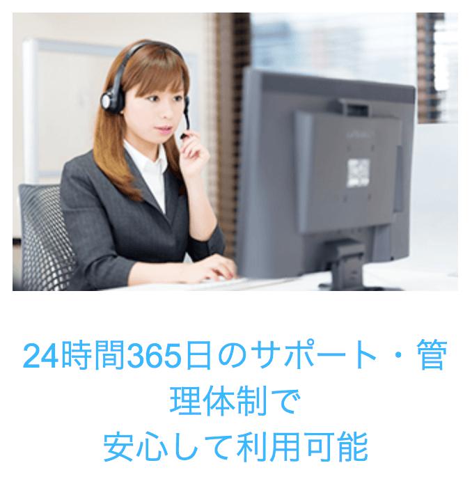 Jメール_評判_口コミ