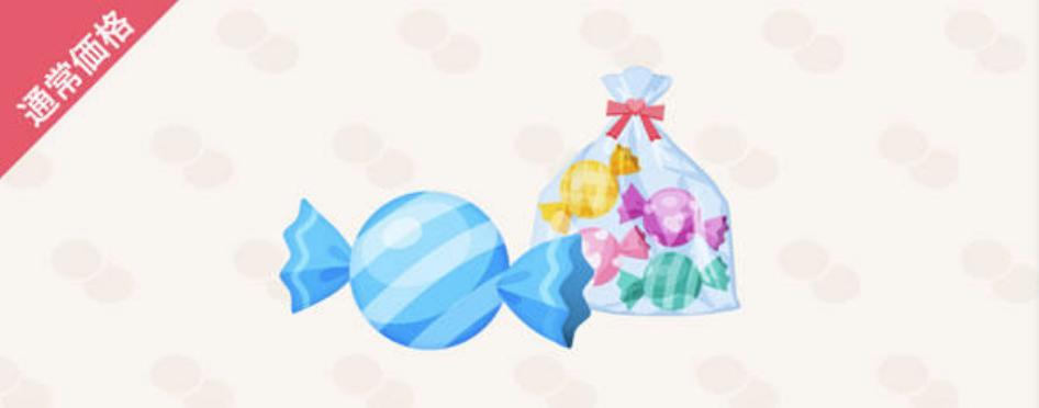 タップル_きっかけキャンディ